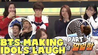 BTS MAKING IDOLS LAUGH PART 4 (BTS BEING THE FUNNIEST KPOP IDOLS)