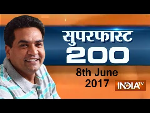 Superfast 200 | 8th June 2017, 05:00 PM (...