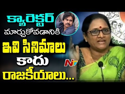 Vasireddy Padma Fires on Pawan Kalyan and CM Chandrababu Naidu || NTV
