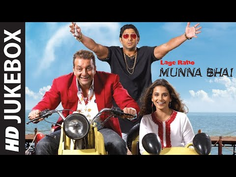 'Lage Raho Munna Bhai' FULL VIDEO SONGS | Sanjay Dutt | T-series