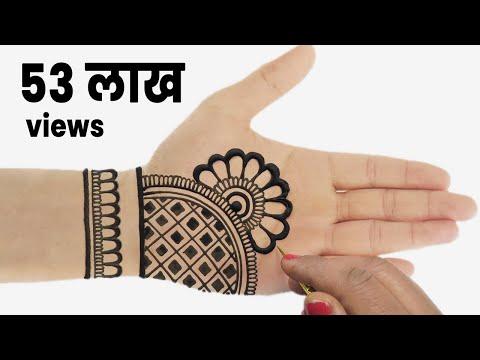 6e7bc5818 Beautiful Floral Eid Mehndi Design for Hands | Easy Mehndi Design for Hands  by Sonia Goyal #122 - YouTube