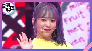 Oops I'm Sorry - 에이프릴(APRIL) [뮤직뱅크/Music Bank] 20200424