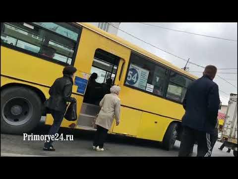 Конфликт водителей автобусов Владивосток