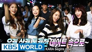 Guerilla Date with KARA (Entertainment Weekly / 2014.09.06)