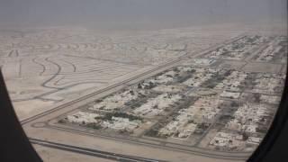 エティハド航空 17便  アブダビ国際空港 離陸