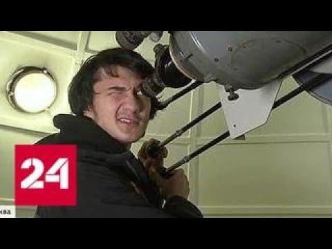 Интерес к звездам: мировой успех юных российских астрофизиков