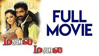 Malai Malai - Tamil Full Movie   Arun Vijay, Prabhu, Vedhicka