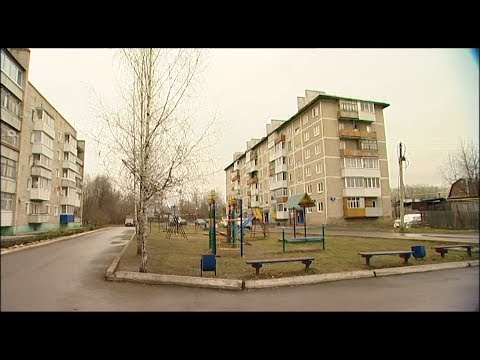 """""""Вопросы местного значения"""". Кунгур"""
