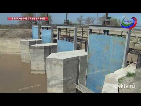Гудийский проток Терека очистят от ила