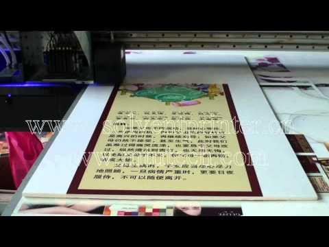 china ceramic inkjet uv printer