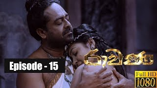 Ravana | Episode 15 13th January 2019 Thumbnail