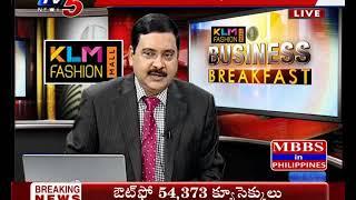 Tv5 News | 21st August 2019 TV5 News Business Breakfast