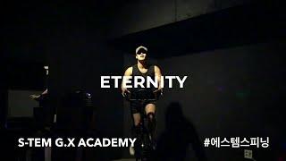 [에스템스피닝] 빅스 (VIXX) - 기적 (ETERNITY)  피오쌤