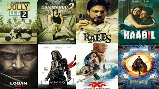How to download full latest movies 2017 ( NO TORRENT ) | Commando 2 | Jolly LLB 2