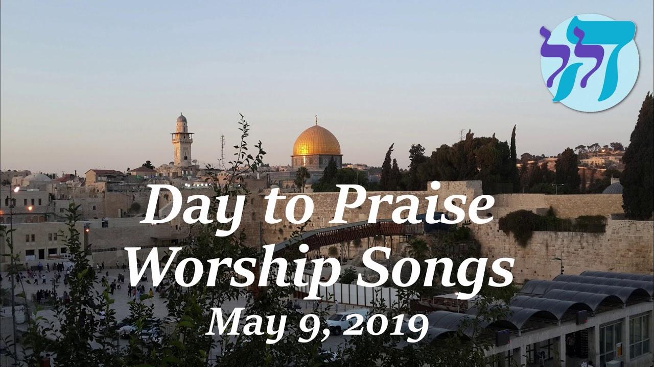 Day to Praise | Celebrating Isaiah 66:8 through Psalms 113-118