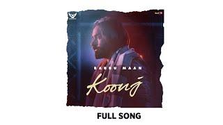 Koonj Babbu Maan Free MP3 Song Download 320 Kbps