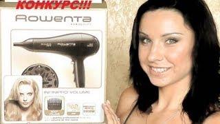 видео Приборы для укладки волос: от простых до профессиональных