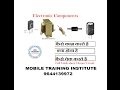 [Hindi/Urdu] Electronic Components Testing | Working|Mobile Charger Circuit|Full Guide - AsiaTelecom