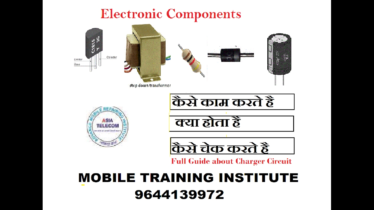 Hindiurdu electronic components testing workingmobile charger hindiurdu electronic components testing workingmobile charger circuitfull guide asiatelecom ccuart Gallery