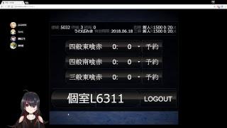 [LIVE] 空想コード描け麻雀