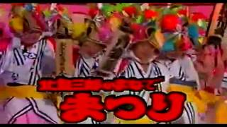 爆笑ものまね(清水アキラ) 清水アキラ 動画 30