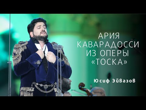 Ария Каварадосси из оперы «Тоска» Tosca