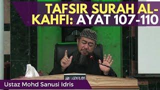 Qs 18107 Surah 18 Ayat 107 Qs Al Kahfi Tafsir Alquran