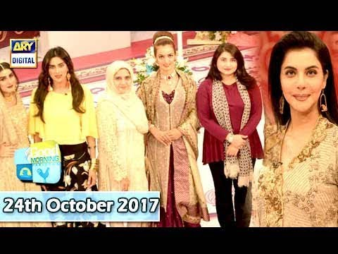 Good Morning Pakistan - 24th October 2017 - ARY Digital Show