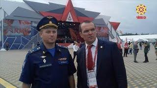 В Москве начал работу международный форум quot;Армия-2018quot;.