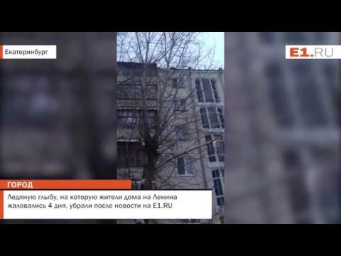 Таксисты рассказали, как борются с новыми правилами парковки в Кольцово
