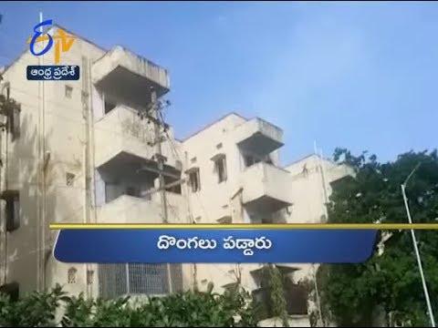 Andhra Pradesh | 21st July 2017 | Ghantaravam 10 AM News Headlines