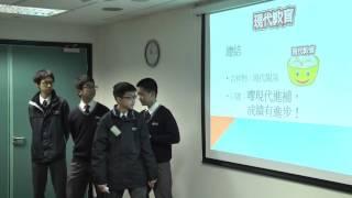 現代教育 - 入圍作品 (初級組):Team 138 聖公會