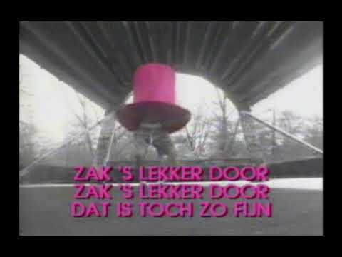 De Deurzakkers  - Zak is lekker door ( KARAOKE ) Lyrics