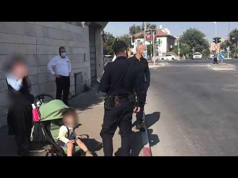 תיעוד: ילדה בת 13.5 נעצרה בירושלים על אי עטיית מסכה