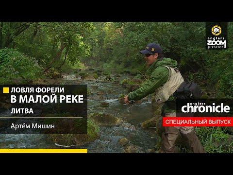 платная рыбалка форели в краснодарском крае