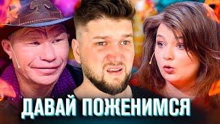Download ДАВАЙ ПОЖЕНИМСЯ - ОЛЕГ МОНГОЛ для ГАРЕМА НАТАШИ #1 Mp3 and Videos