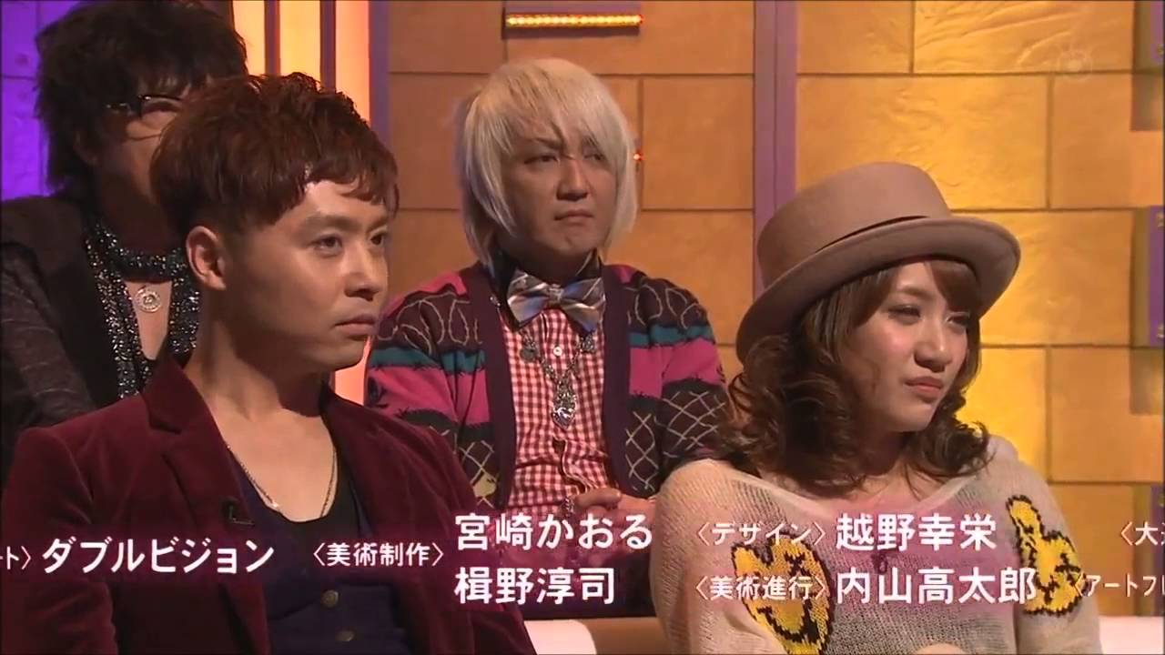 shin domoto kyoudai scandal