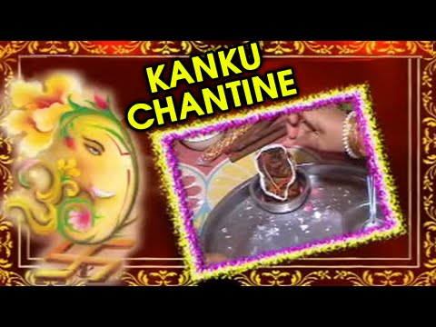 Kanku Chantine  Panetar  Gujarati Song  Marriage Traditional Songs  Wedding Songs