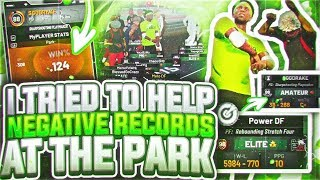 I TRIED TO HELP NEGATIVE RECORDS GET A WIN IN NBA 2K19 PARK! BEST BUILD + WORST RECORD!