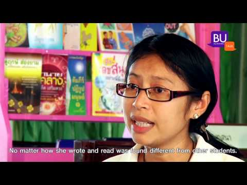 YouTube ISSUE 1 : BU Academic Talk : Reaching for the Star by Ms Supaporn Nopphitchayangkul
