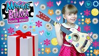 ПОСЫЛКА ИЗ ИТАЛИИ! Мэгги и Бьянка в Академии моды игрушки из сериала. Специальный выпуск