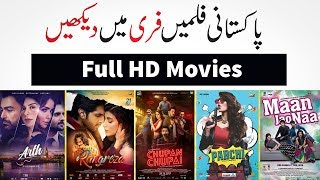 How to Watch Pakistani Movies Free in HD Quality 720p