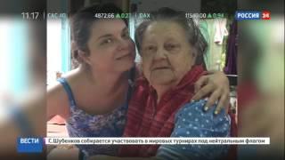 Наташа Королева не может попасть на похороны бабушки из за СБУ