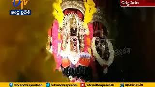 Sun Rays Touches Surya Bhagavan Idol  At Chikkavaram Temple  In Krishna Dist
