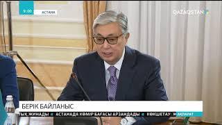 2020 жылға қарай Өзбекстанмен арадағы сауда айналымы 5 млрд долларға жетуі тиіс