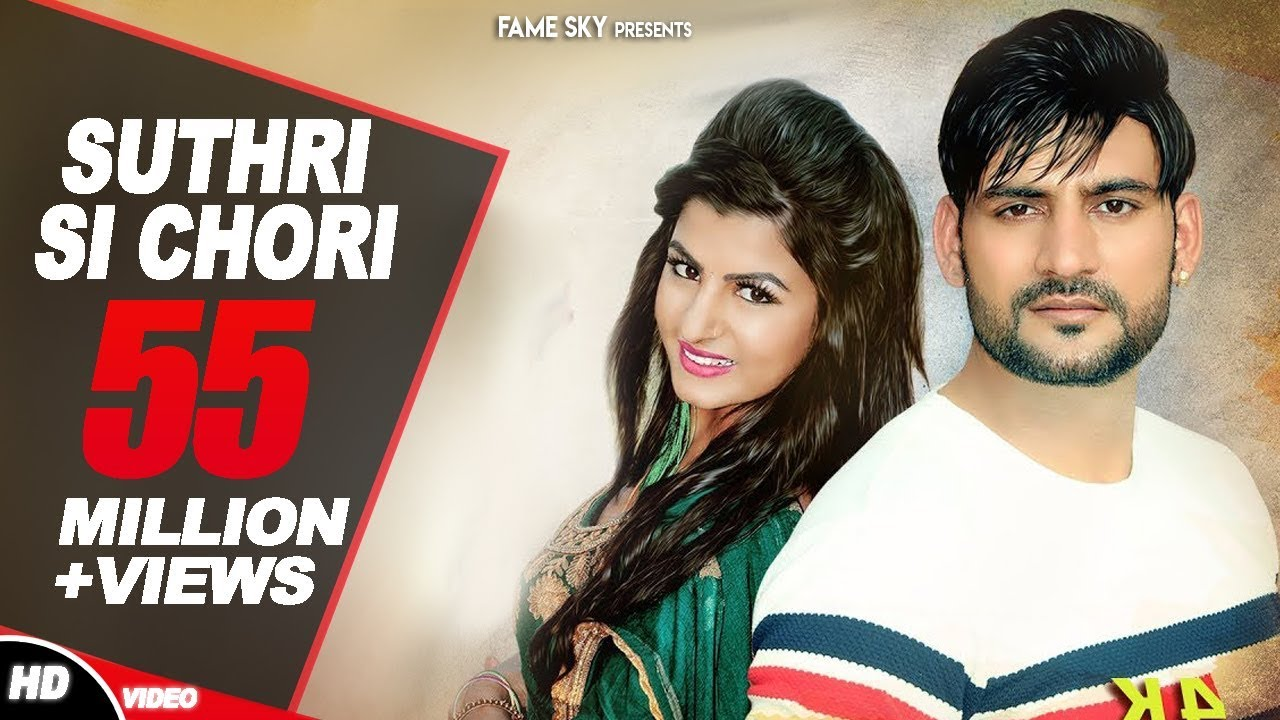 Download Suthri Si Chori Song - AJAY HOODA | Batua Sa muh leri patli kamar| New Haryanvi Songs Haryanavi 2019