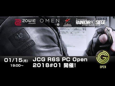 JCG R6S PC Open 2018 #01 (実況: Shinchang ・解説:きんち)