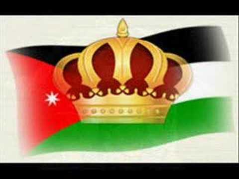 Jordan National Anthem عاش المليك