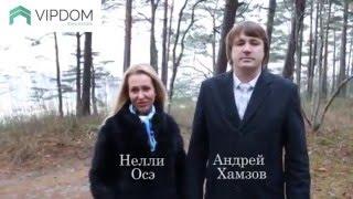 Vipdom real estate   недвижимость в Латвии(, 2016-03-11T08:19:02.000Z)