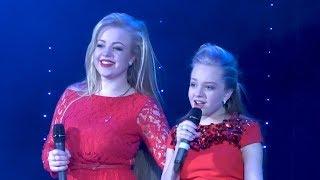 Анастасия и Виктория Петрик. Новый год.
